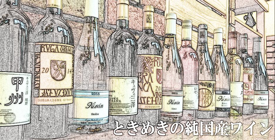 心を癒す燗酒アリマス