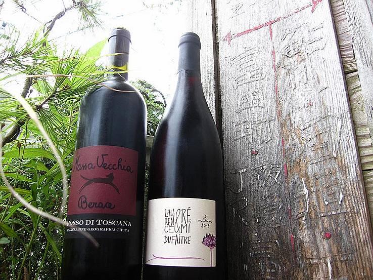 ワインのイメージ写真です。